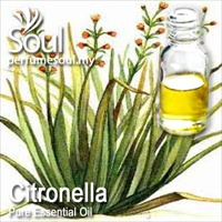 Pure Essential Oil Citronella - 10ml
