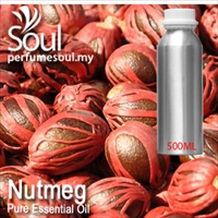 Pure Essential Oil Nutmeg - 500ml - Click Image to Close